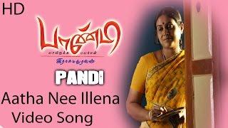 Aatha Nee Video Song | Raghava Lawrence | Sneha | Srikanth Deva | Rasu Madhuravan | Massaudios