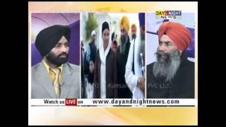 Jago Punjab   Sikh Youth in Jails   Karnail Singh   AISSF   Akal Takhat