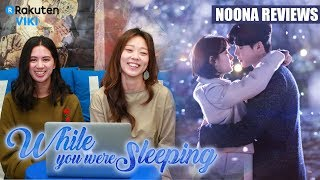 While You Were Sleeping | NOONA REVIEWS | Viki Life