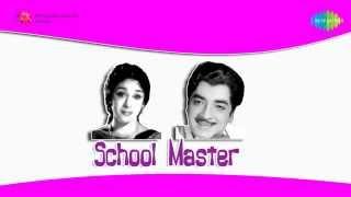 School Master | Niranja Kannukalode song