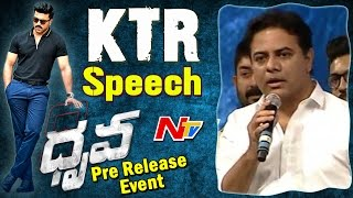 Ram Charan Is My Dear Friend- KTR  @ Dhruva Pre Release Event || Ram Charan || Hiphop Tamizha