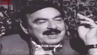 Ghair ki  baton ka akhir aitbar aa hi gya kamal poetry by shk Rasheed