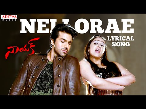 Xxx Mp4 Naayak Full Songs With Lyrics Nellorae Song Ram Charan Kajal Aggarwal Amala Paul 3gp Sex
