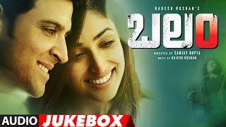 Kaabil Jukebox Telugu | Kaabil Songs Telugu || Hrithik Roshan, Yami Gautam || Telugu Songs 2016