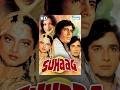 Download Video Download Suhaag (HD)Hindi Full Movie - Amitabh Bachchan, Shashi Kapoor, Rekha, Parveen Babi - Hindi Hit Film 3GP MP4 FLV