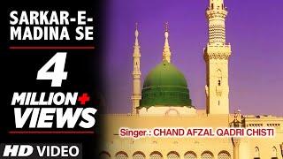 """Sarkar-E-Madina Se"" Chand Afzal Qadri Chishti   Full Video Song (HD)   T-Series Islamic Music"