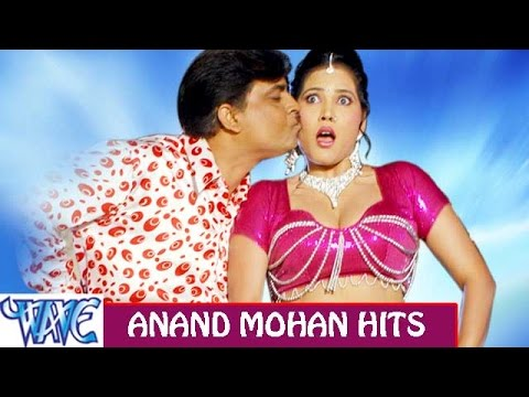 Xxx Mp4 Anand Mohan Hits Video JukeBOX Bhojpuri Hit Songs 2015 New 3gp Sex