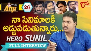 Hero Sunil Exclusive Interview | Open Talk with Anji | #26 | Latest Telugu Interviews
