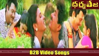 Back To Back Video Songs || Dharma Teja Movie || Krishnam Raju, Radhika || MovieTimeCinema