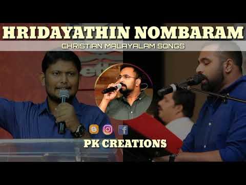 Malayalam Christian WhatsApp status | Hridayathin nombaram ellam | jetson sunny | bindu robert |