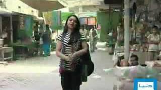 Gujrat Punjab Pakistan part 2 of 3