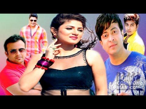 Xxx Mp4 শিকারির পর বাংলাদেশের ছবিতে কলকাতার শ্রাবন্তী । Srabanti And Shakib Khan In Bangladeshi Movie 3gp Sex