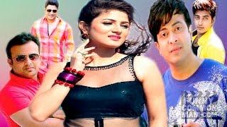 শিকারির পর বাংলাদেশের ছবিতে কলকাতার শ্রাবন্তী! । Srabanti and Shakib Khan in Bangladeshi Movie!