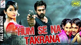 Humse Na Takrana - Dubbed Full Movie | Hindi Movies 2016 Full Movie HD