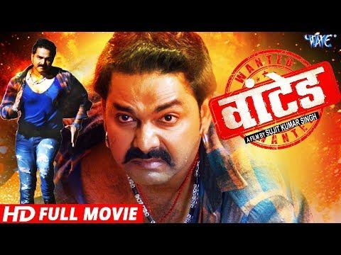 Xxx Mp4 WANTED वांटेड Pawan Singh Superhit Bhojpuri Full Movie 2019 Mani Bhatacharya Amrita Acharya 3gp Sex