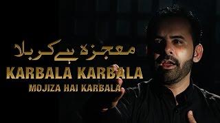 HUSSAIN JARI | Mojiza Hai Karbala | 2016