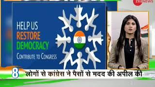 Deshhit: Know top 20 desh hit news | जानिए दिन की 20 बड़ी देश हित खबरें