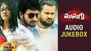 Musugu 2016 Latest Telugu Movie Songs | Audio Jukebox | Manoj Krishna | Pooja Sree | Mango Music