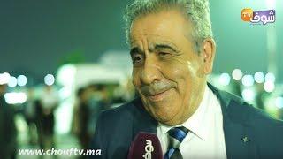 حصري..أول فيديو بعد وصوله للمغرب..البنزرتي لشوف تيفي:أنا جاهز لقيادة الوداد من جديد