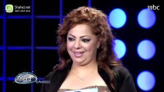 Arab Idol - سهر أبو شروف - تجارب الأداء
