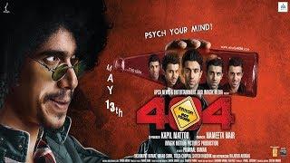 404 Movie (2011) Ending Explained | 404 Movie Story Explained in Hindi