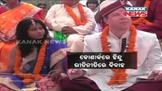 Swedish Boy Marries Odia Girl In Traditional Hindu Rituals