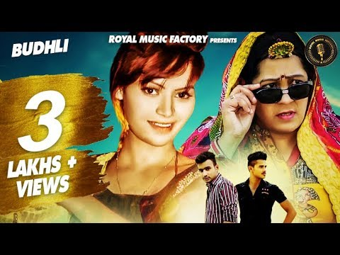 Xxx Mp4 Budhli Sahdev Balmbiya Sangeet Jangir Saroj Jangra Latest Haryanvi Songs Haryanavi 2019 3gp Sex