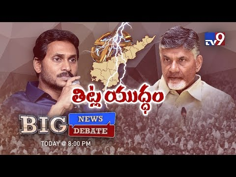 Big News Big Debate Chandrababu Jagan verbal war Rajinikanth TV9