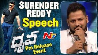 Surender Reddy Speech @ Dhruva Pre Release Event || Ram Charan || Hiphop Tamizha || Arvind Swamy