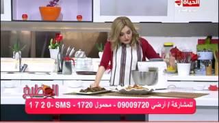 """برنامج المطبخ - الشيف /آية حسنى - طريقة عمل """" أقراص الأجداد  """" AL matbkh"""