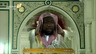 أذان المغرب للمؤذن الشيخ سعيد بن عمر فلاته اليوم السبت 7 شوال 1438 - الحرم المكي