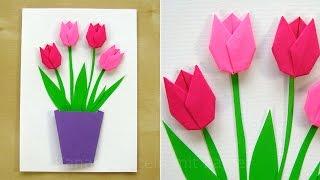 Basteln mit Papier: Blumen basteln. DIY Geschenk basteln: Glückwunschkarte - Geschenkideen