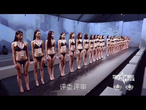 Xxx Mp4 Elite Model Look 2016 China And Elite Model Look 2016 Asia Pacific 3gp Sex