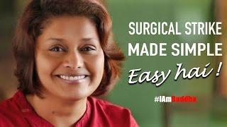 Surgical Strike Made Simple | Pallavi Joshi | Telling Tales Film Company