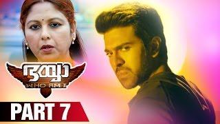 Bhaiyya My Brother Malayalam Movie | Part 7 | Ram Charan | Allu Arjun | Shruti Haasan | DSP