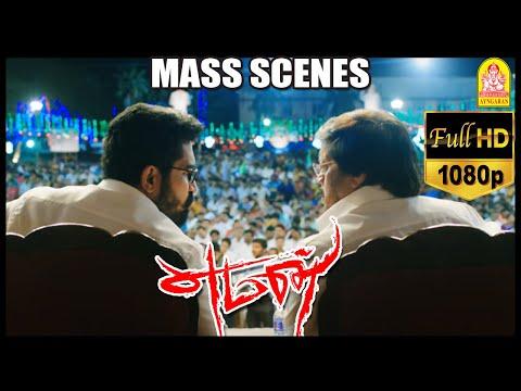 Xxx Mp4 Yaman Full Mass Scenes Yaman Vijay Antony Mass Scenes Collection Vijay Antony Best Mass Scenes 3gp Sex