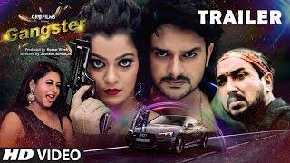 Gangster Dulhania - Official Trailer 2018  | New Bhojpuri Movie | Feat.Gaurav Jha, Nidhi Jha, Sanjay