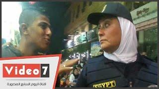 بالفيديو .. الشرطة النسائية تطمئن الفتيات وتقوم بالمعايدة عليهم فى شوارع القاهرة
