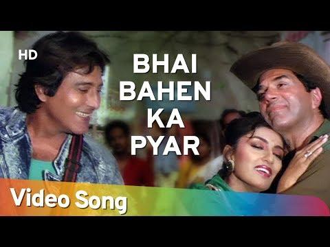 Bhai Bahen Ka Pyar Part III - Farishtay (1991) Songs - Dharmendra, Vinod Khanna - Bappi-Lahiri Hits