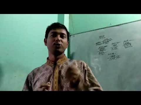 Xxx Mp4 ইংরেজি সাল থেকে বাংলা সাল বের করার সহজ পদ্ধতি♥ 3gp Sex