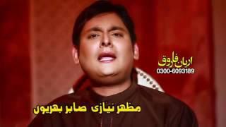 Arman Karaan   Naji Khan   New Album   New Punjabi Saraiki Song Full HD   YouTube