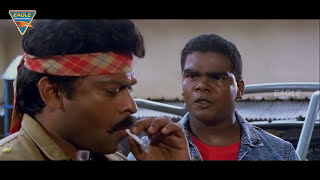 Trishul Hindi Dubbed Full Movie || Chiranjeevi, Rambha || Latest Hindi Dubbed Movies