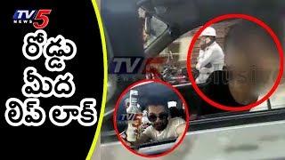 బెంగళూరులో రెచ్చిపోయిన జంట | Drunk Couple Kissing in Public Caught on Camera | Bengaluru | TV5 News
