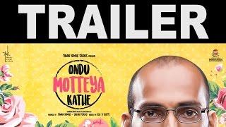 Ondu Motteya Kathe | Egghead | From the Producer of Lucia and U Turn | Trailer