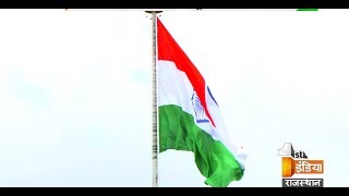Launching of Vande Mataram : Jaipur Artists Saluting India in alliance with First India News