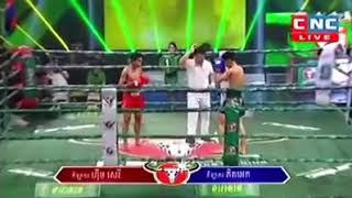 Him Serey vs Phet Ek (Thai) CNC Khmer boxing 17/11/2018
