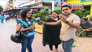 Kana Khabar: Modi's Odisha Visit- Extramarital Affair