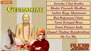 Bengali Devotional Songs | Geetianjali | Ramkrishna Bhajans | Sankar Some | Full Audio Jukebox