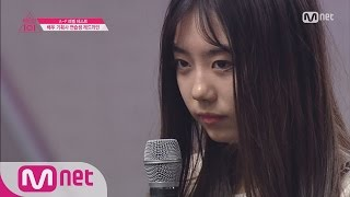 [Produce 101] MC Jang says, 'She's very much like me' EP.01 20160122