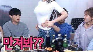 엉덩이 만져봐?? 방송중에 그래도 되나?? (feat.남순,권도연,박가린,세야,류시아,지코)[18.09.12]
